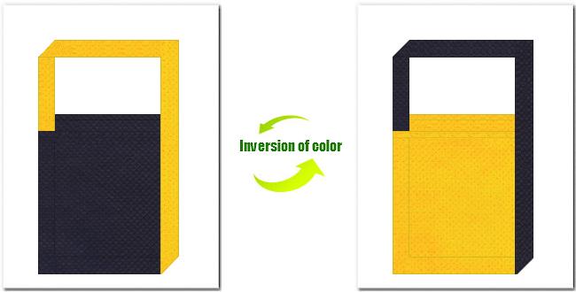 濃紺色と黄色の不織布ショルダーバッグのデザイン:インディゴデニム・カジュアルなイメージにお奨めの配色です。