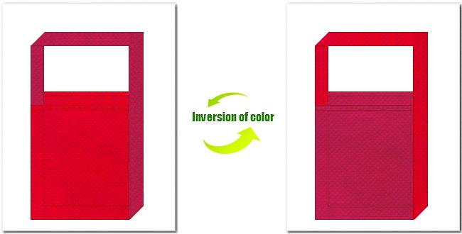 紅色と濃ピンク色の不織布ショルダーバッグ