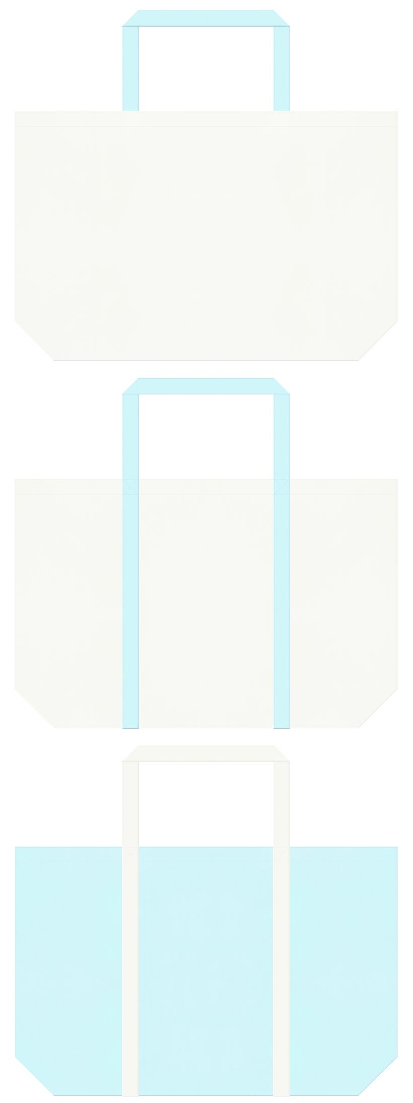 ミネラルウォーター・透明飲料・CO2削減・水道設備・環境セミナー・潤い・化粧水・コスメ・バス用品・介護用品・フェミニン・スワン・バレエ・ガーリーデザイン・パステルカラー・フェアリー・パール・ウェディング・チャペル・結婚式場にお奨めの不織布バッグデザイン:オフホワイト色と水色のコーデ