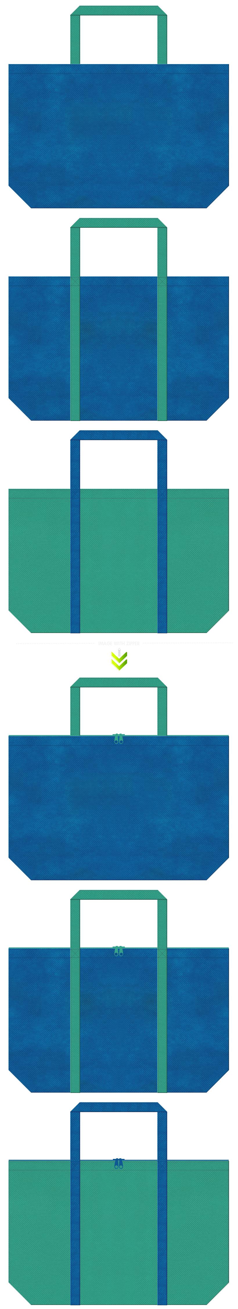 ユニフォーム・運動靴・アウトドア・スポーツイベント・スポーツ用品のショッピングバッグにお奨めの不織布バッグデザイン:青色と青緑色のコーデ