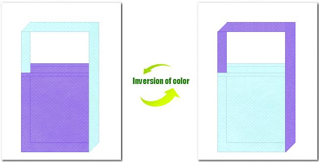 薄紫色と水色の不織布ショルダーバッグのデザイン