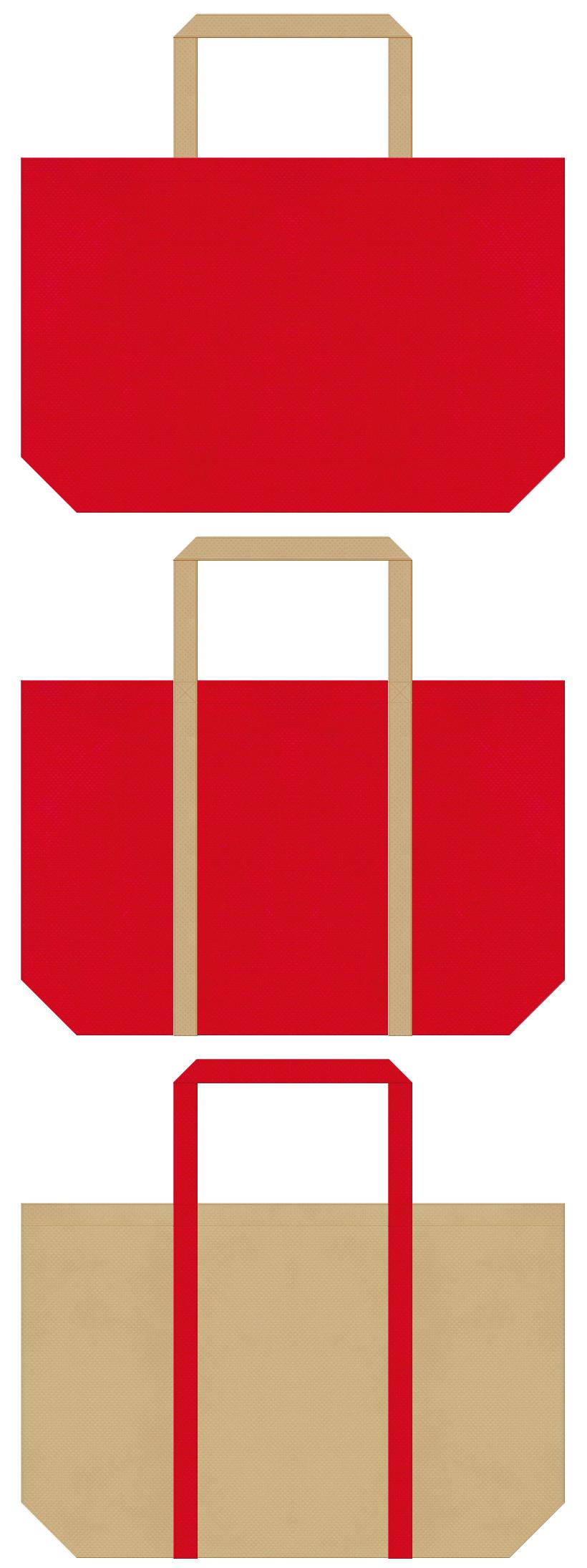 不織布ショッピングバッグのデザイン:紅色とカーキ色のコーデ