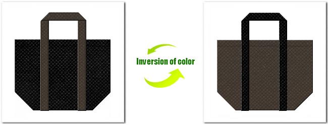 不織布No.9ブラックと不織布No.40ダークコーヒーブラウンの組み合わせの不織布バッグ
