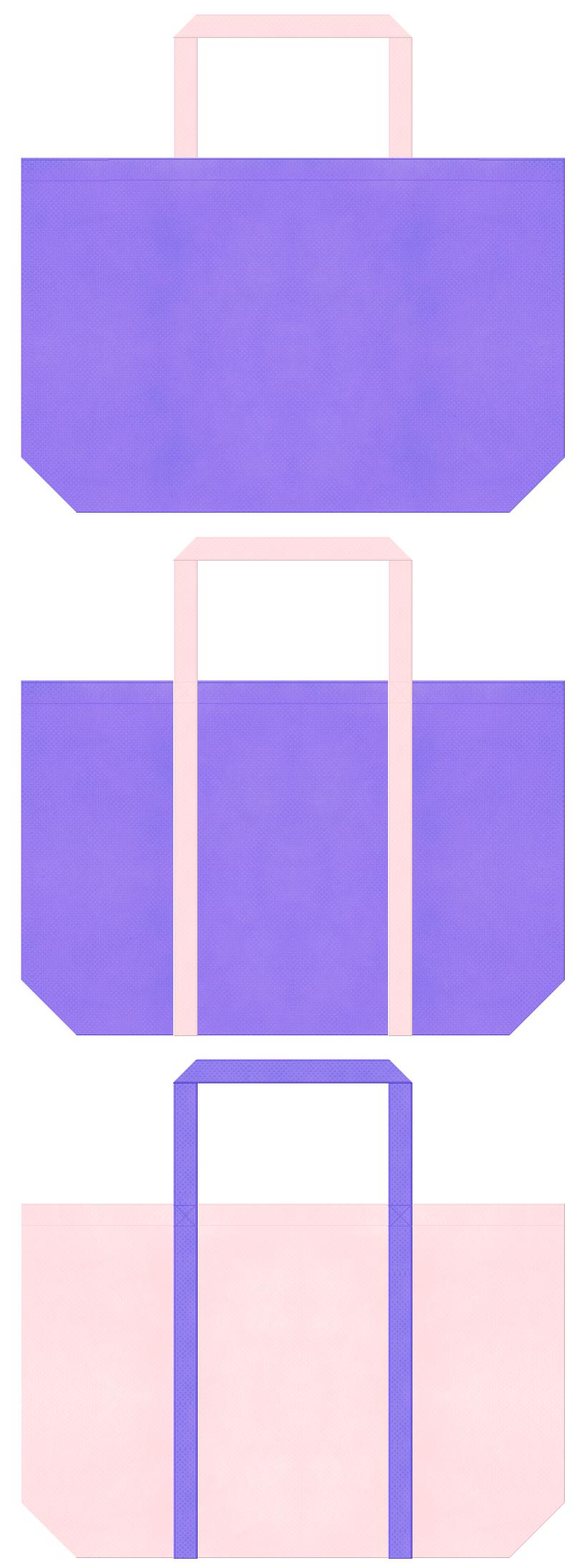 ガーリーデザイン・パステルカラーにお奨めの不織布ショッピングバッグ:薄紫色と桜色のデザイン
