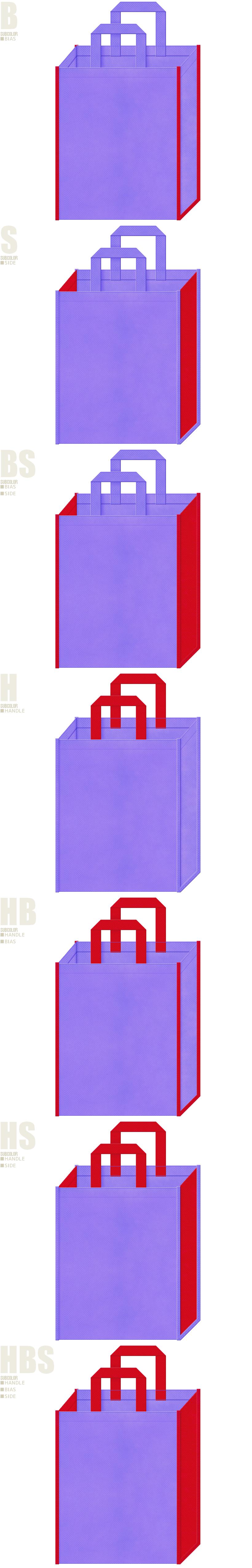 明るめの紫色と紅色、7パターンの不織布トートバッグ配色デザイン例。