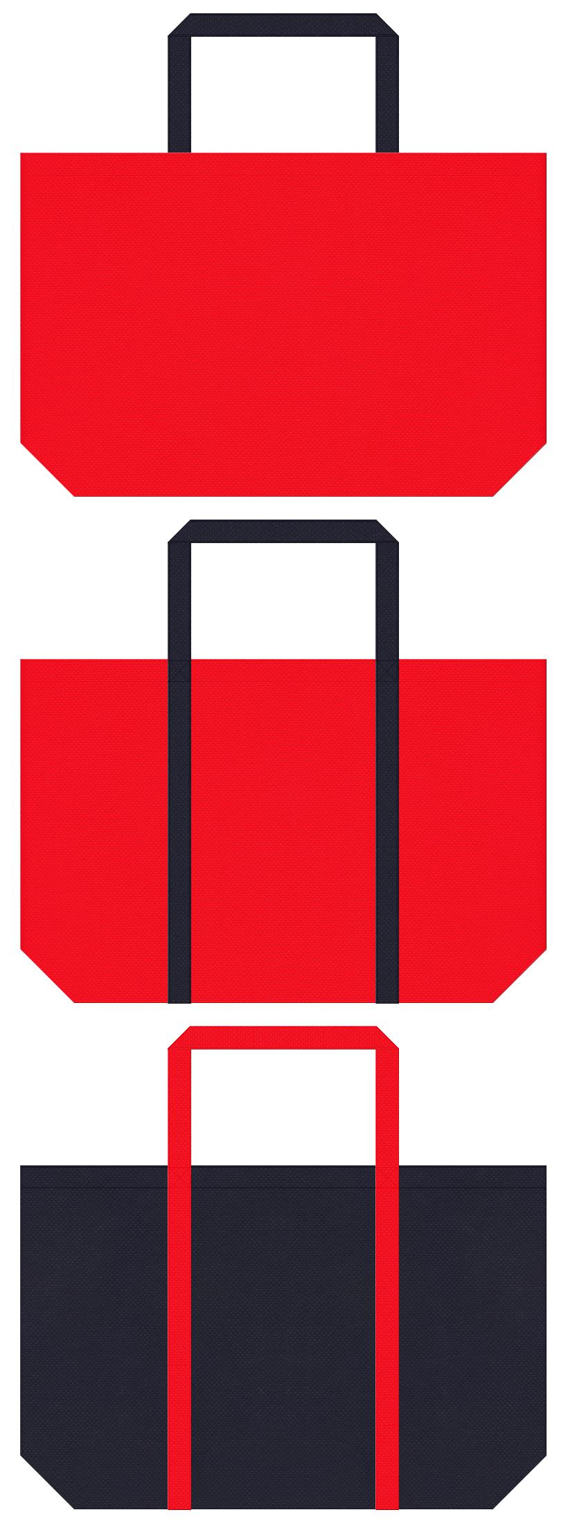 赤色と濃紺色の不織布バッグデザイン。スポーティーファッションのショッピングバッグにお奨めです。