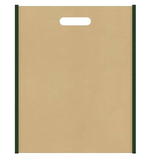 セミナー資料配布用のバッグにお奨めの不織布小判抜き袋デザイン:メイン色カーキ色、サブカラー濃緑色