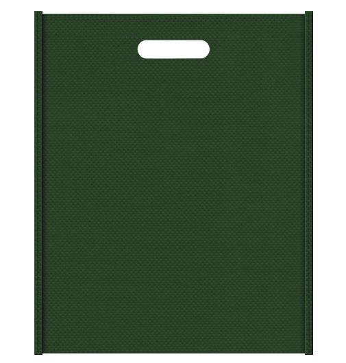 ジャングル・アニマル・恐竜・アウトドア・ワイルドイメージにお奨めの濃緑色の小判抜き不織布バッグ