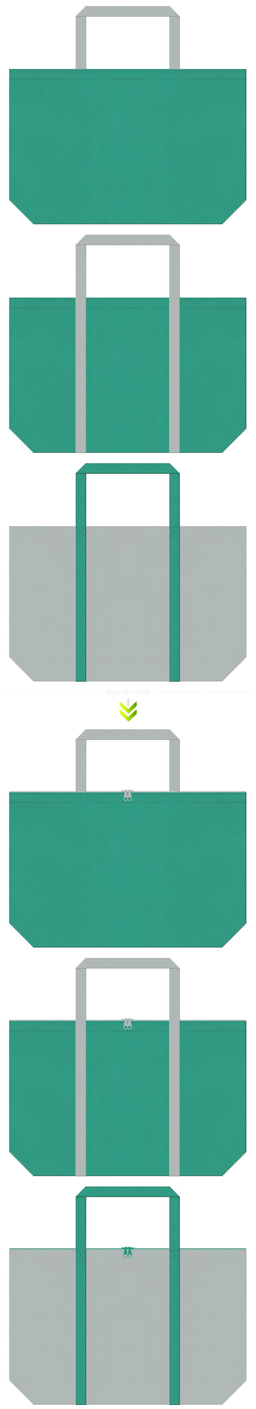 ロボット・CO2削減・緑化地域・屋上緑化・壁面緑化・建築・設計・エクステリア・鍵・防犯・セキュリティの展示会用バッグにお奨めの不織布バッグデザイン:青緑色とグレー色のコーデ