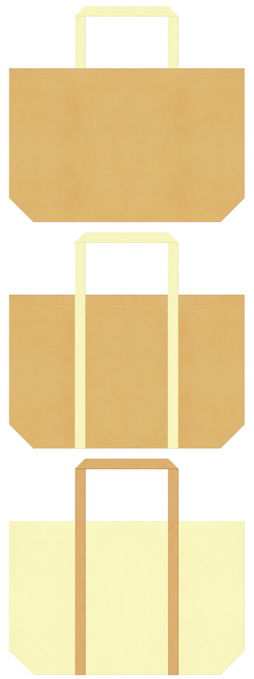 薄黄土色と薄黄色の不織布バッグデザイン:クレープ生地のイメージでクレープショップにお奨めの配色です。