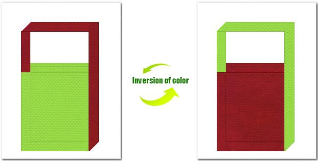 黄緑色とエンジ色の不織布ショルダーバッグのデザイン:振袖風の配色で和風柄にお奨めです。