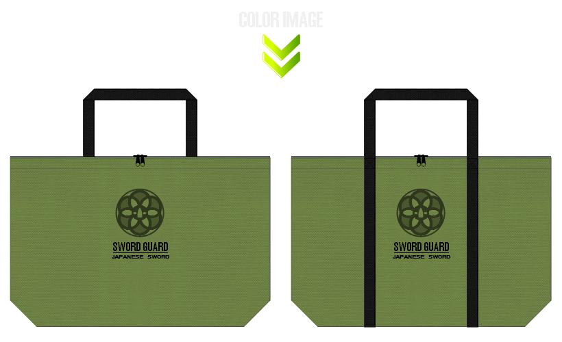 草色と黒色の不織布バッグデザイン:城グッズのショッピングバッグ