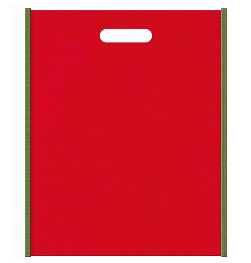 茶会・和風催事にお奨めです。不織布小判抜き袋 本体不織布カラーNo.35 バイアス不織布カラーNo.34