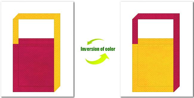 濃ピンク色と黄色の不織布ショルダーバッグ