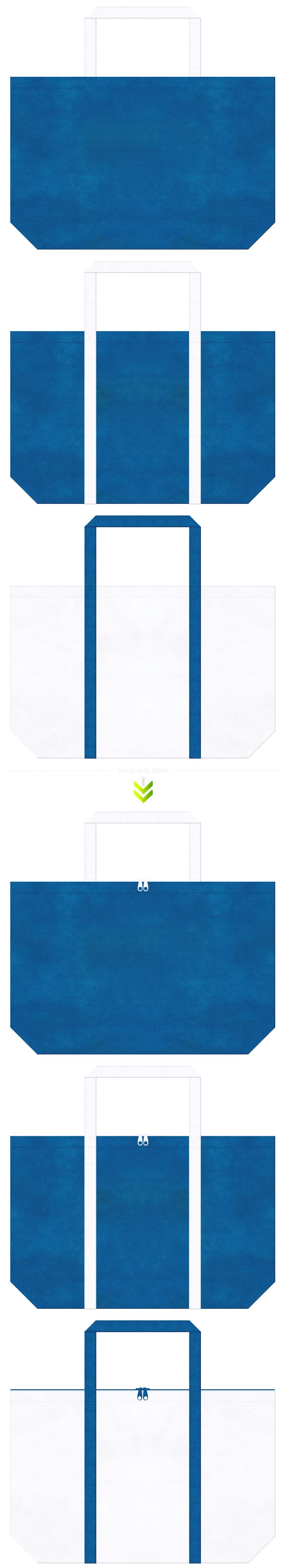 マリンイベント、クルージングツアーのバッグノベルティにお奨めのコーデ。青色と白色の不織布バッグデザイン。ビーチパラソル風。
