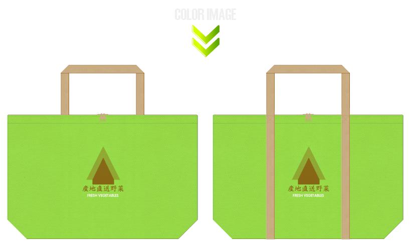 黄緑色とカーキ色の不織布バッグデザイン:産地直送野菜のショッピングバッグ