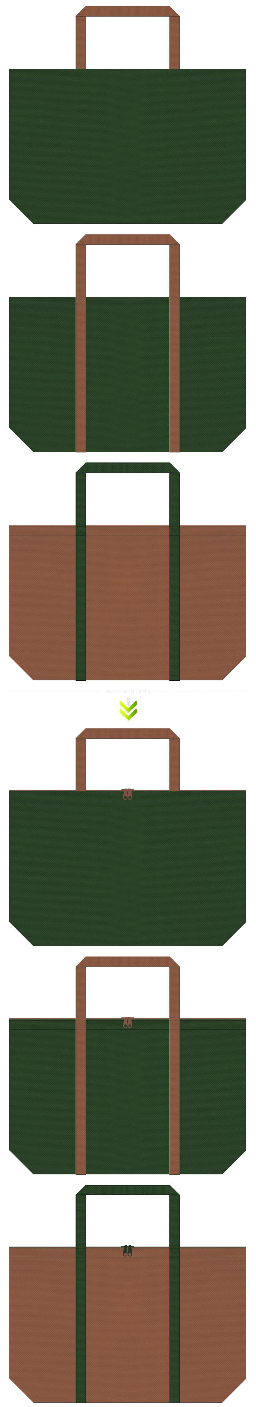 濃緑色と茶色の不織布エコバッグのデザイン。キャンプ・アウトドア用品のショッピングバッグにお奨めです。クリスマスイメージにも。