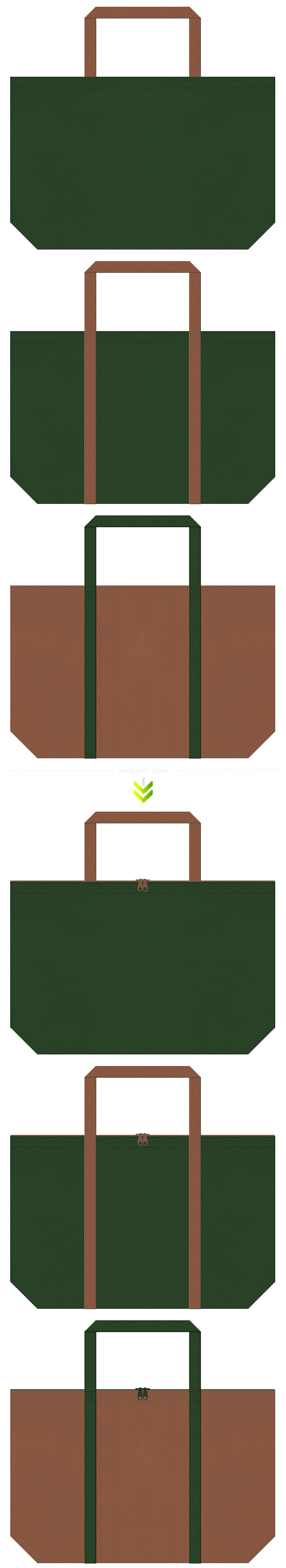 テーマーパーク・ゲーム・探検・ジャングル・恐竜・松の木・登山・アウトドア・キャンプ・森・もみの木・クリスマス・絵本のエコバッグにお奨めの不織布バッグデザイン:濃緑色・深緑色と茶色のコーデ