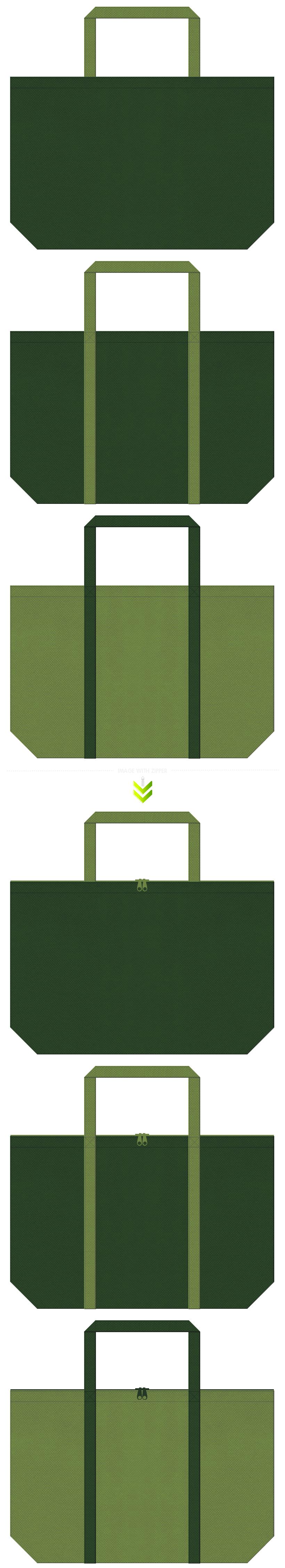 迷彩色・アマゾン・ジャングル・ボタニカル・苔・テラリウム・観葉植物・植木・盆栽イベント・造園用品・釣具・渓流・登山・アウトドア・キャンプ・青汁・抹茶・日本茶・わかめ・昆布茶・緑藻類・健康食品・山菜・わらび・ぜんまい・バジルソース・線香・蓬・草餅・茶室・和柄のエコバッグにお奨めの不織布バッグデザイン:濃緑色・深緑色と草色のコーデ