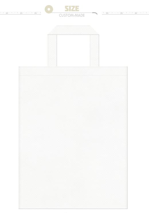 オフホワイト色の不織布バッグにお奨めのイメージ:パール・ドレス・ウェディング・白寿・鶴・ホイップクリーム・米・麹・うどん・練乳・ミルク・白くま