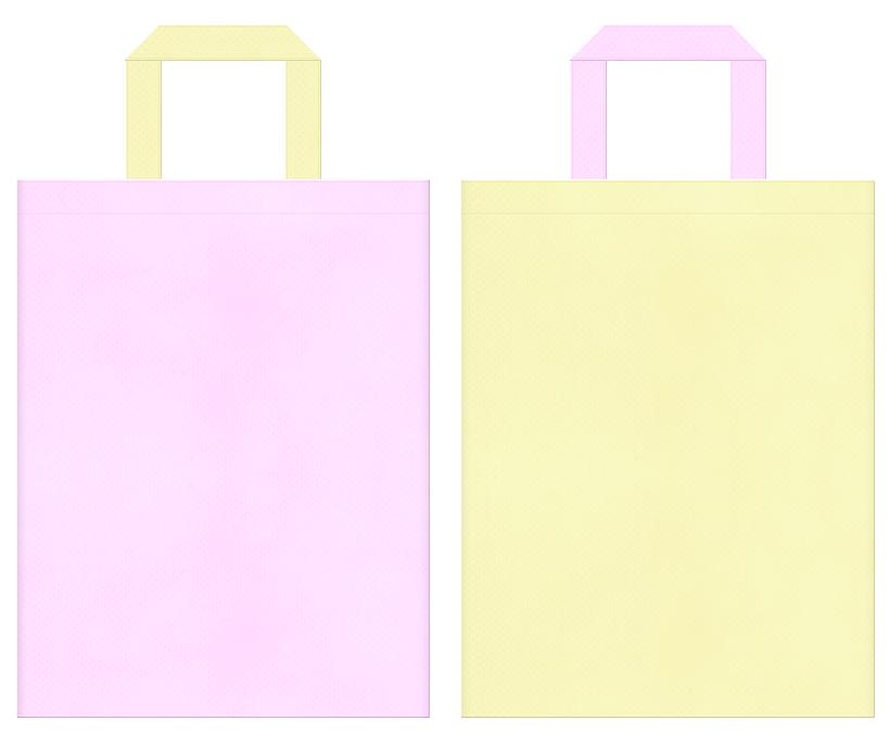 保育・福祉・介護・医療・七五三・ひな祭り・バタフライ・ムーンライト・ピーチ・ファンシー・フラワーショップ・パステルカラー・ガーリーデザインにお奨めの不織布バッグデザイン:明るいピンク色と薄黄色のコーディネート