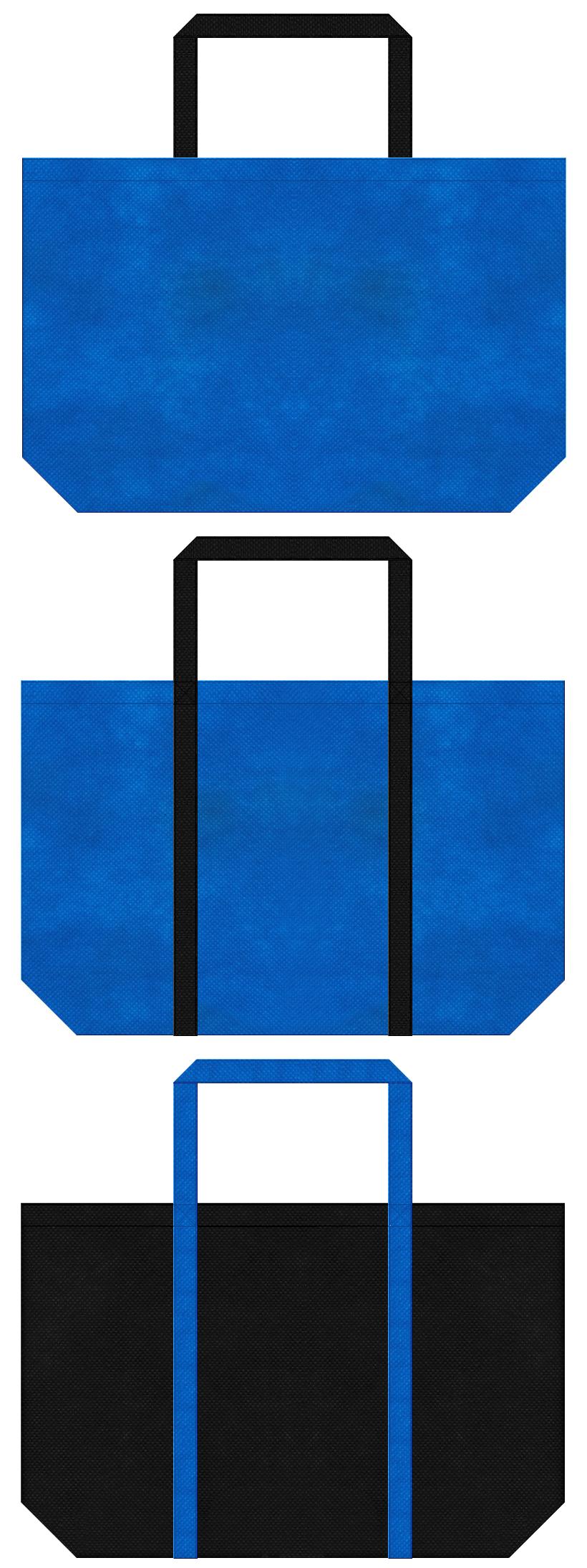 不織布トートバッグ 舟底タイプ 不織布カラーNo.22スカイブルーとNo.9ブラックの組み合わせ