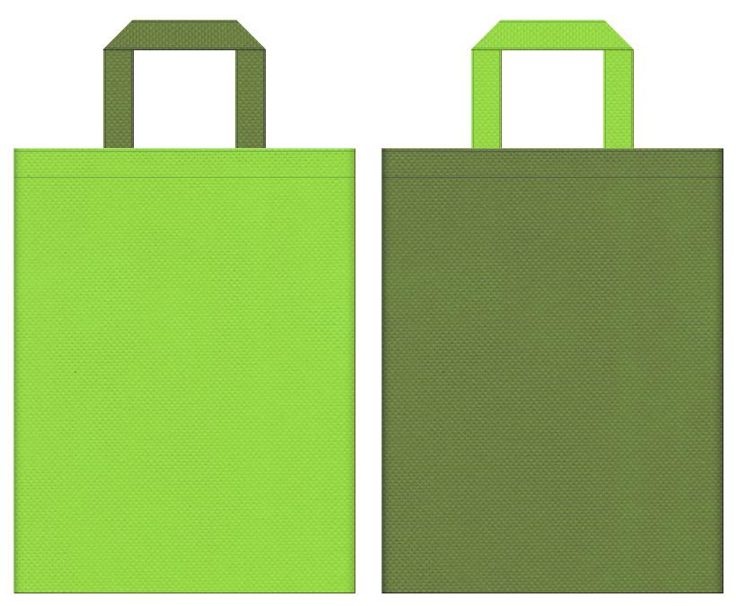 植木・造園・エクステリア・ガーデニング・園芸用品・緑藻類・健康食品・海藻・昆布茶・抹茶・青汁・茶菓子・茶摘・お茶の販促イベントにお奨めの不織布バッグデザイン:黄緑色と草色のコーディネート