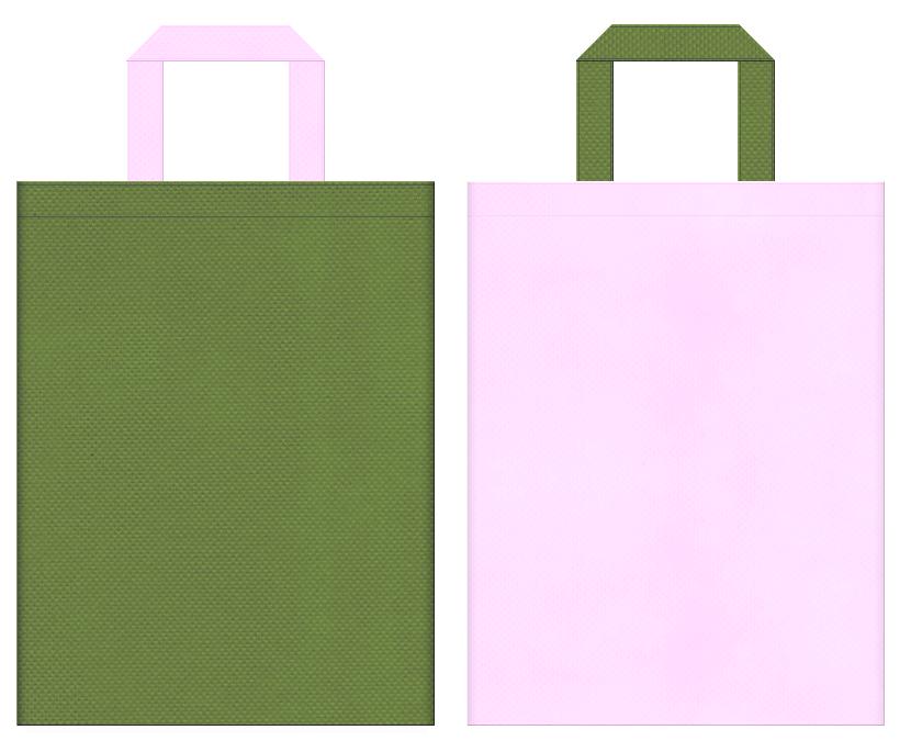 不織布バッグの印刷ロゴ背景レイヤー用デザイン:草色と明るいピンク色のコーディネート:浴衣・和装・和菓子の販促イベントにお奨めの配色です。三色団子風。