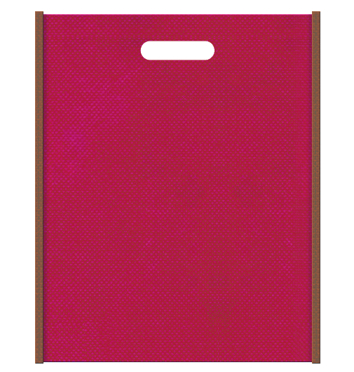 不織布小判抜き袋 メインカラー濃いピンク色とサブカラー茶色
