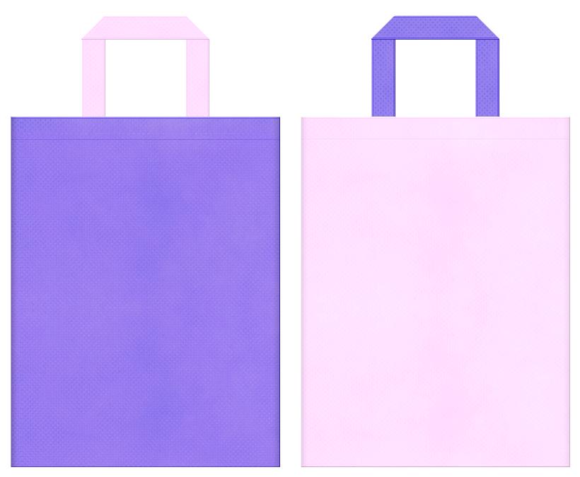 パステルカラー・ドリーミー・プリティー・ファンシー・プリンセス・マーメイド・医療・福祉・介護・保育セミナーにお奨めの不織布バッグデザイン:薄紫色と明るいピンク色のコーディネート