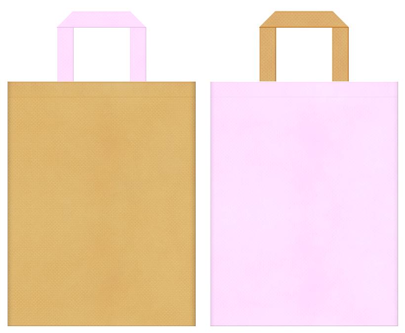 不織布バッグの印刷ロゴ背景レイヤー用デザイン:薄黄土色と明るいピンク色のコーディネート