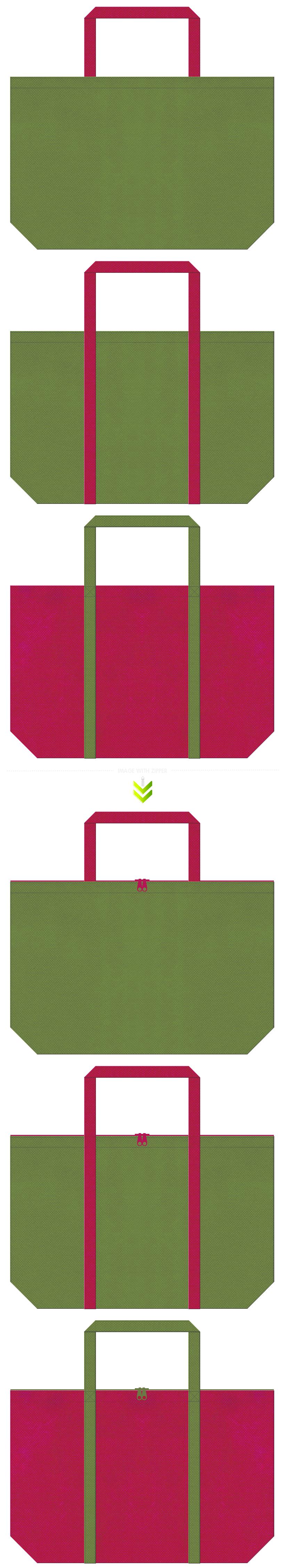 草色と濃いピンク色の不織布バッグデザイン。メジロと梅のイメージで、和雑貨のショッピングバッグや着物クリーニングのバッグにお奨めです。