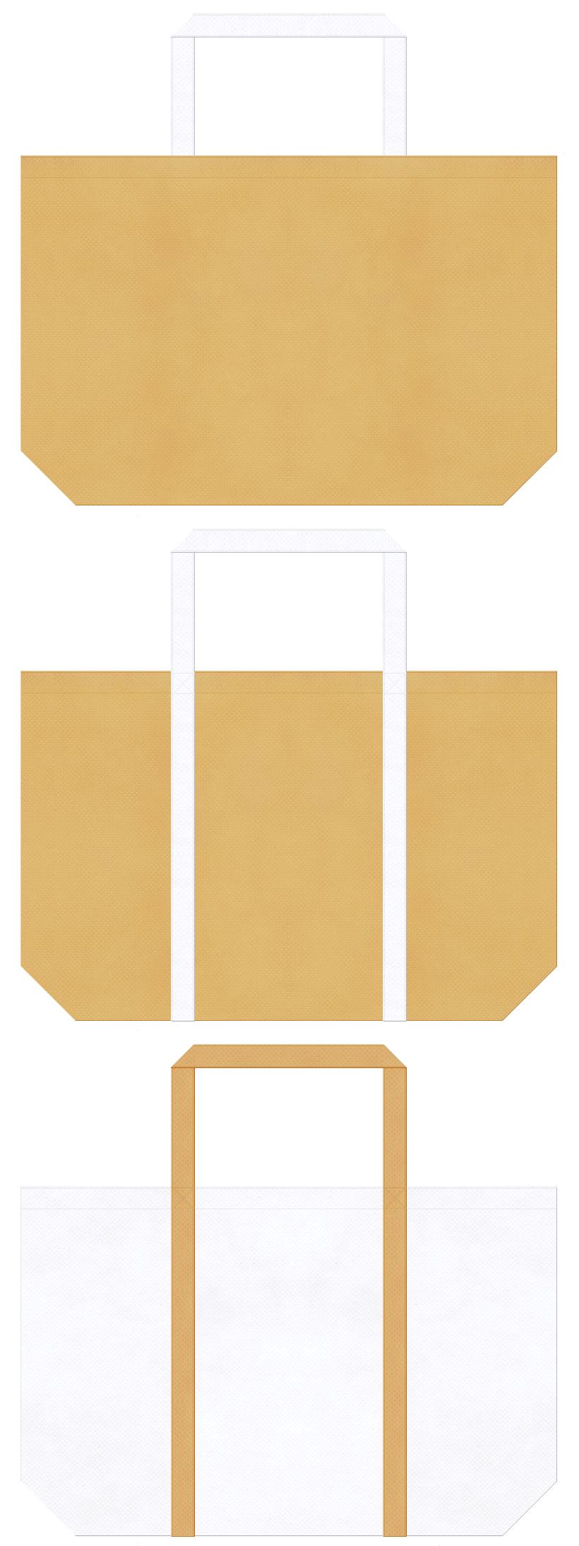 薄黄土色と白色の不織布ショッピングバッグデザイン。