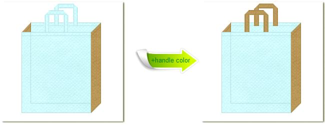 不織布No.30水色と不織布No.23ブラウンゴールドの組み合わせのトートバッグ