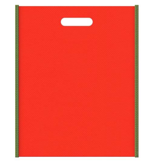 不織布バッグ小判抜き メインカラー草色とサブカラーオレンジ色の色反転