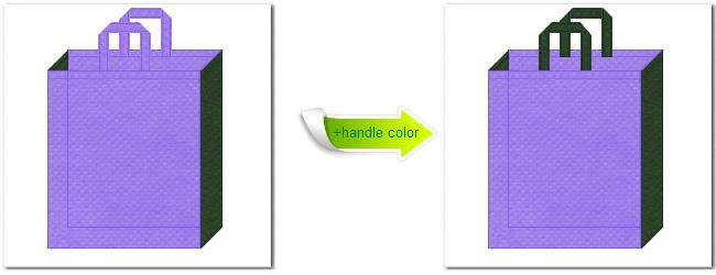 不織布No.32ミディアムパープルと不織布No.27ダークグリーンの組み合わせのトートバッグ