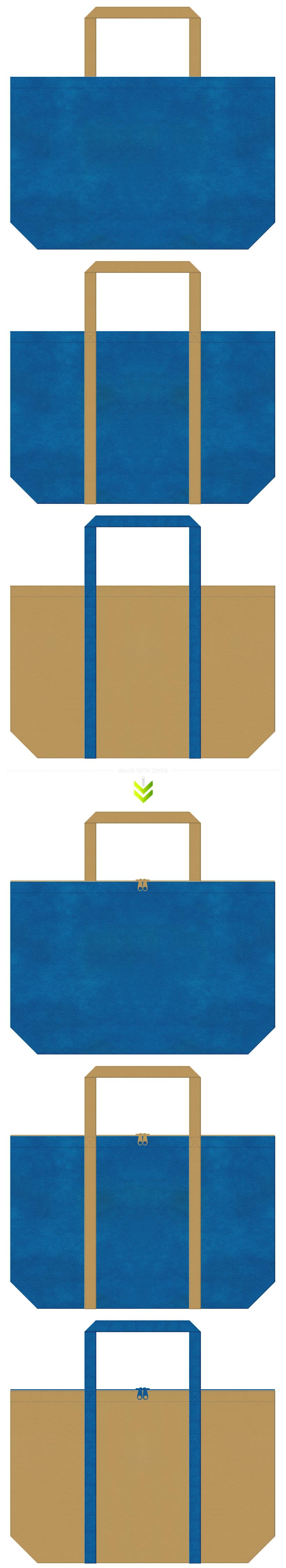 バッグノベルティのコーデ。青色と金色系黄土色の不織布バッグデザイン。