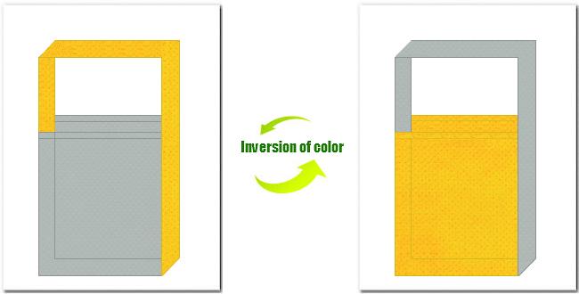 グレー色と黄色の不織布ショルダーバッグのデザイン