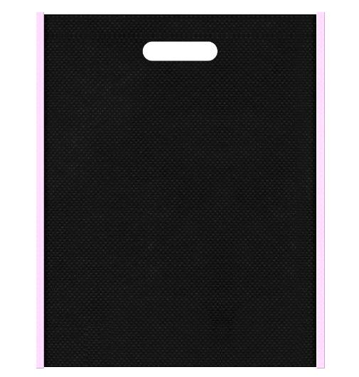 不織布バッグ小判抜き メインカラー黒色とサブカラー明るめのピンク色