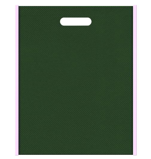 不織布バッグ小判抜き メインカラー濃緑色とサブカラー明るめのピンク色