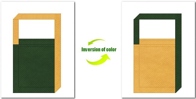 濃緑色と黄土色の不織布ショルダーバッグのデザイン