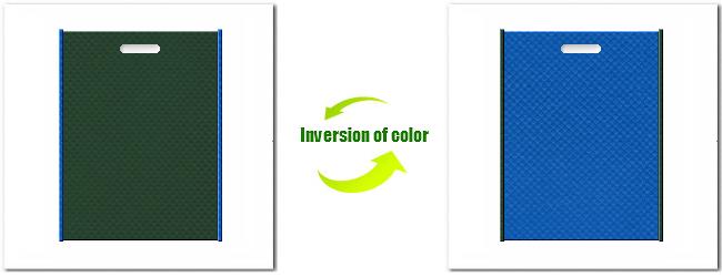 不織布小判抜き袋:No.27ダークグリーンとNo.22スカイブルーの組み合わせ