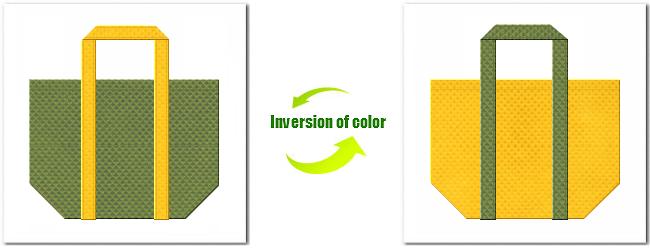 不織布No.34グラスグリーンと不織布No.4パンプキンイエローの組み合わせのエコバッグ