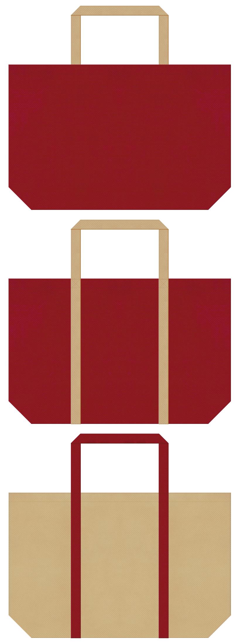 伝統芸能・伝統工芸・和風演出・和風ディスプレイ・和風催事・カジュアル衣料のショッピングバッグ・福袋にお奨め:エンジ色とカーキ色の不織布ショッピングバッグのデザイン