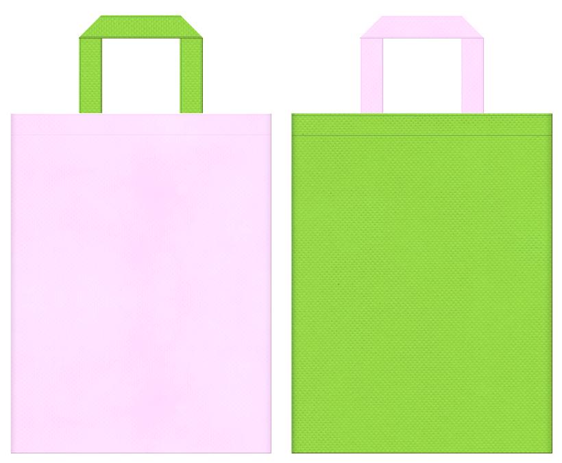 絵本・インコ・お花見・葉桜・アサガオ・あじさい・医療施設・介護施設・フラワーショップ・春のイベントにお奨めの不織布バッグデザイン:明るいピンク色と黄緑色のコーディネート