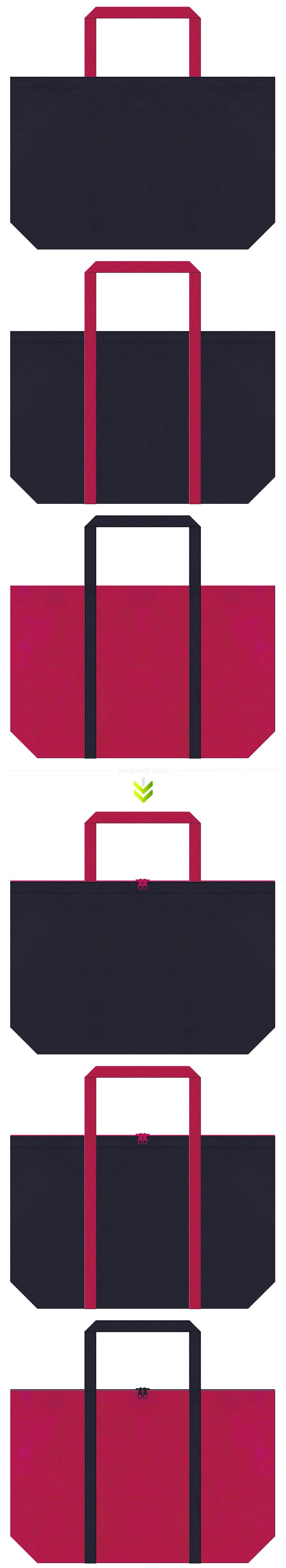 濃紺色と濃いピンク色の不織布エコバッグのデザイン。スポーティーファッションのショッピングバッグにお奨めです。