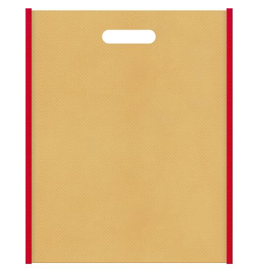 不織布小判抜き袋 メインカラー薄黄土色、サブカラー紅色