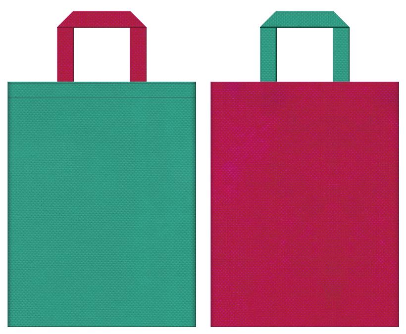 不織布バッグの印刷ロゴ背景レイヤー用デザイン:青緑色と濃いピンク色のコーディネート。南国の鳥のイメージで、リゾートのバッグノベルティにお奨めの配色です。