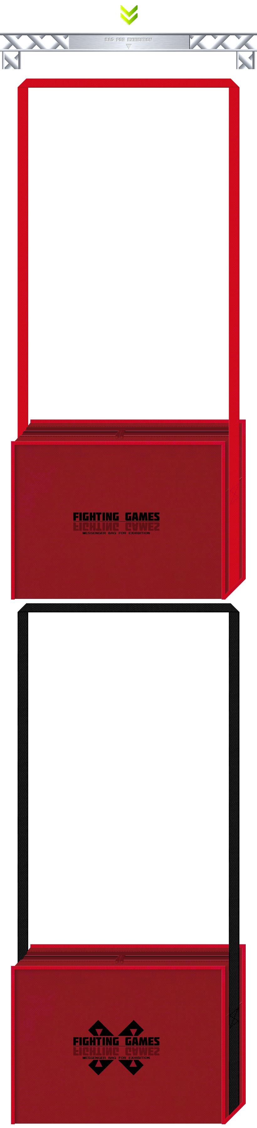 エンジ色と紅色と黒色の不織布バッグデザイン:FTG・ゲームの展示会用バッグ