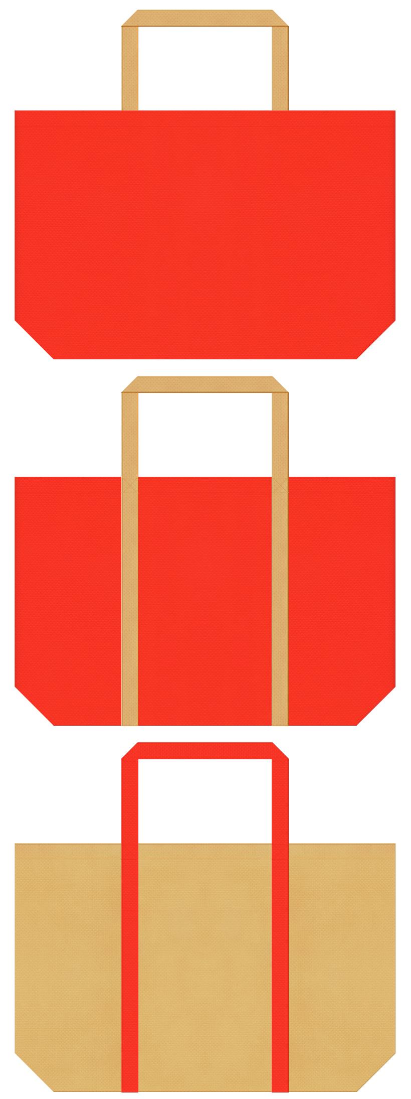 オレンジ色と薄黄土色の不織布バッグデザイン。キッチン用品の販促ノベルティやショッピングバッグにお奨めです。